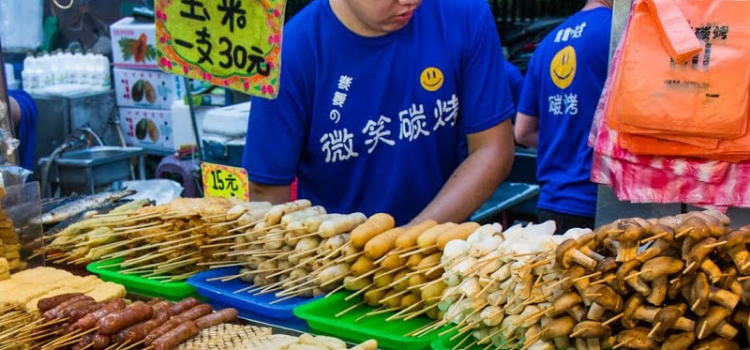 Night Market Cuisine: Flavour of Taiwan