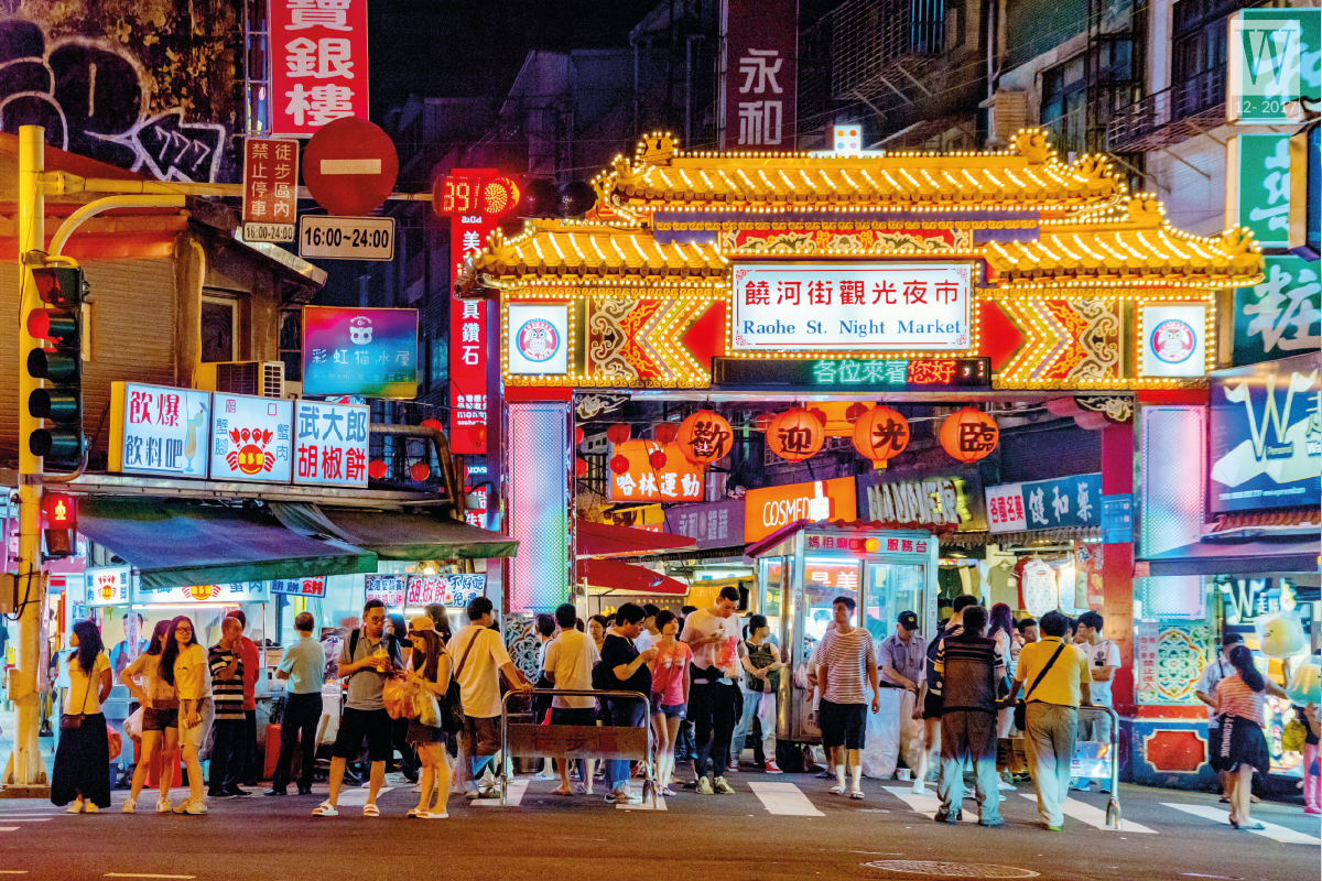 Wanderlust Tips Magazine | Taiwan: A different journey