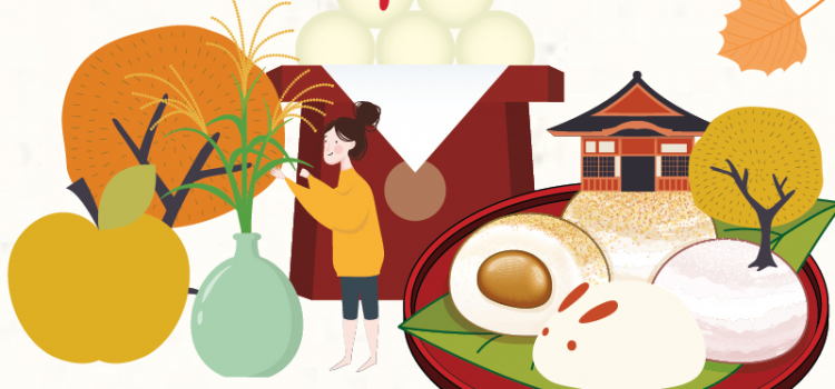 How does Mid-Autumn Festival differ across asian countries?