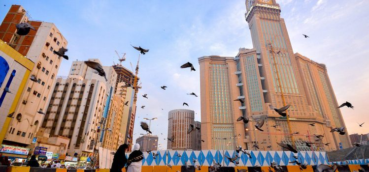 Things to know before travelling to Saudi Arabia